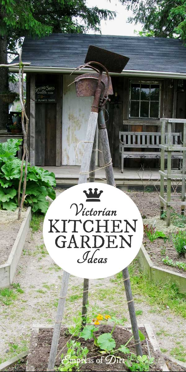 A virtual tour of a Victorian-style kitchen garden with rustic garden tool art and other modern accents.